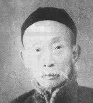 cao yingfu