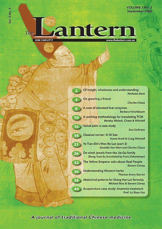 Volume: III, Issue: 3