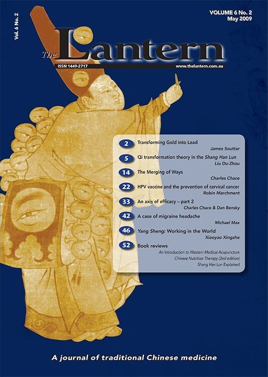 Cover_6-2
