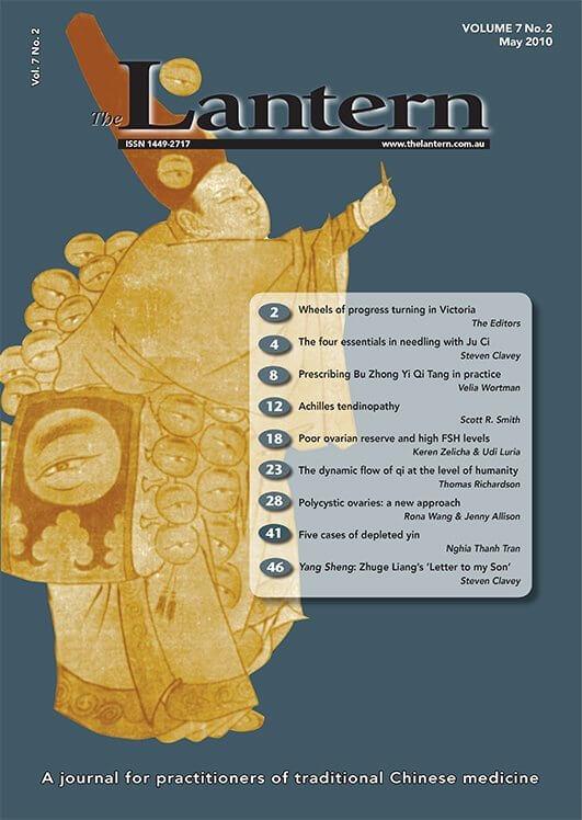 Volume: VII, Issue: 2