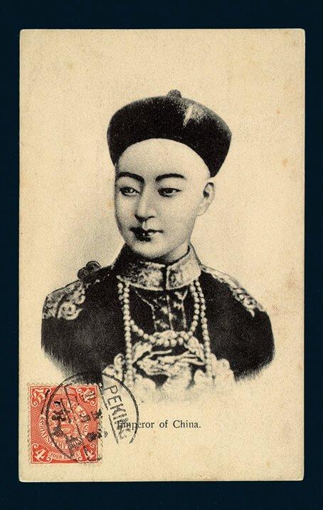 Guang-Xu