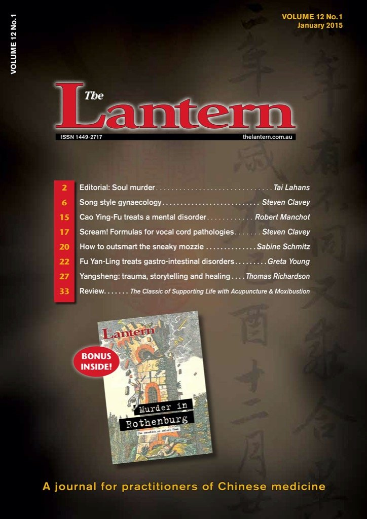 Lantern_vol_12-1