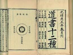 Liu-Yiming-graphic