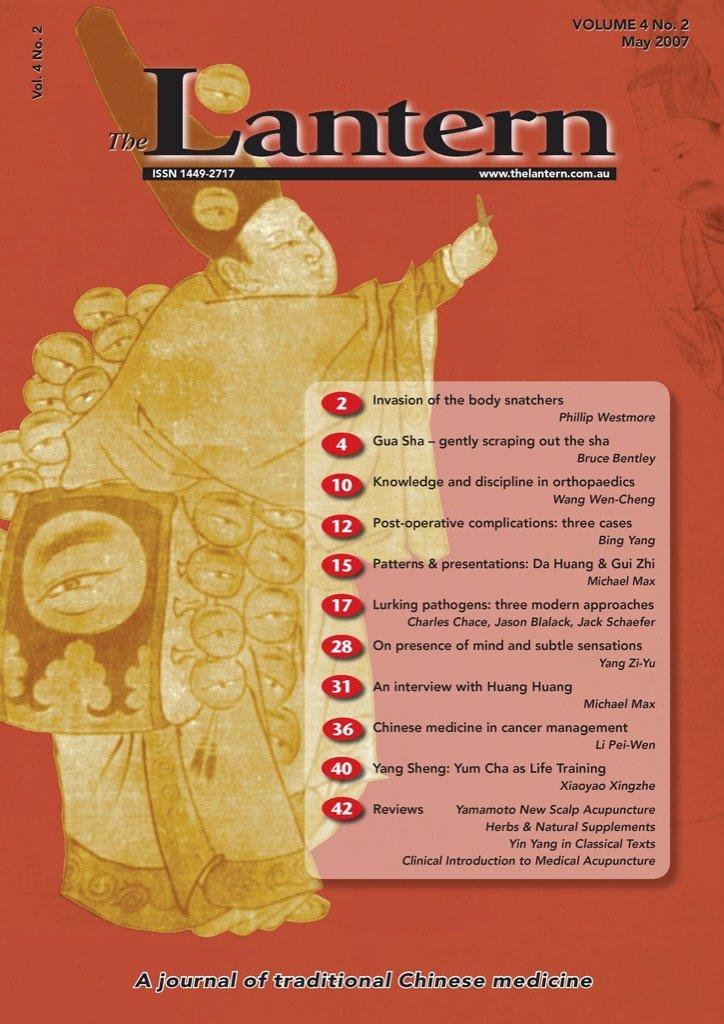 Volume: IV, Issue: 2