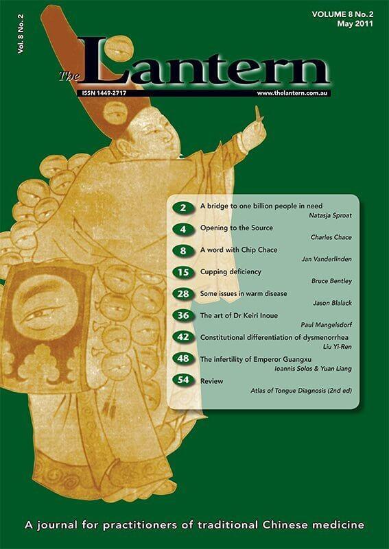 Volume: VIII, Issue: 2