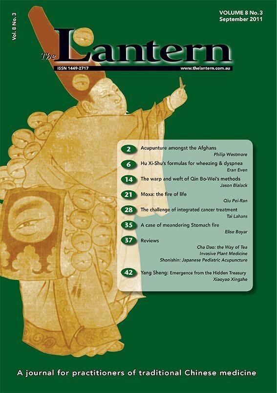 Volume: VIII, Issue: 3