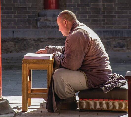 Daoist reading