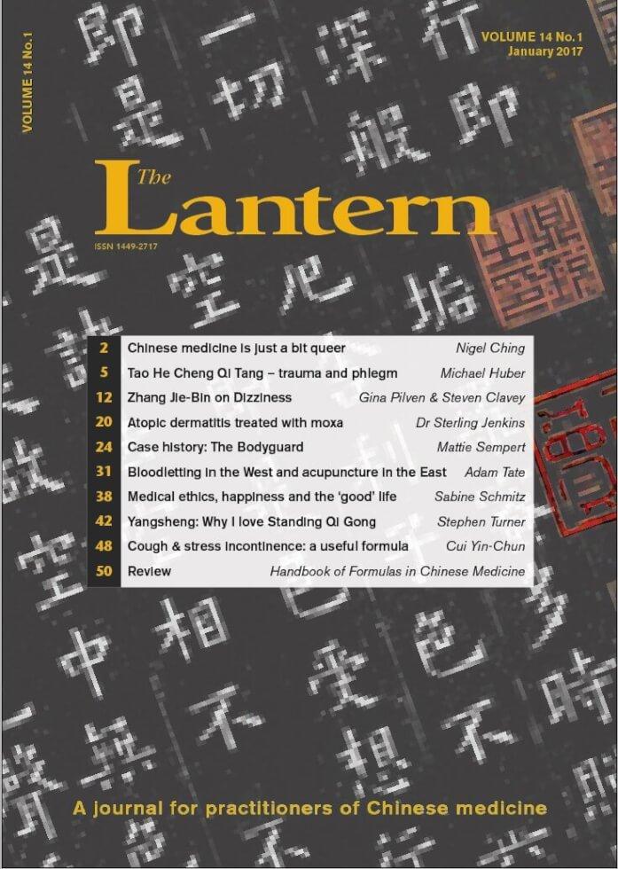 Vol 14-1 cover